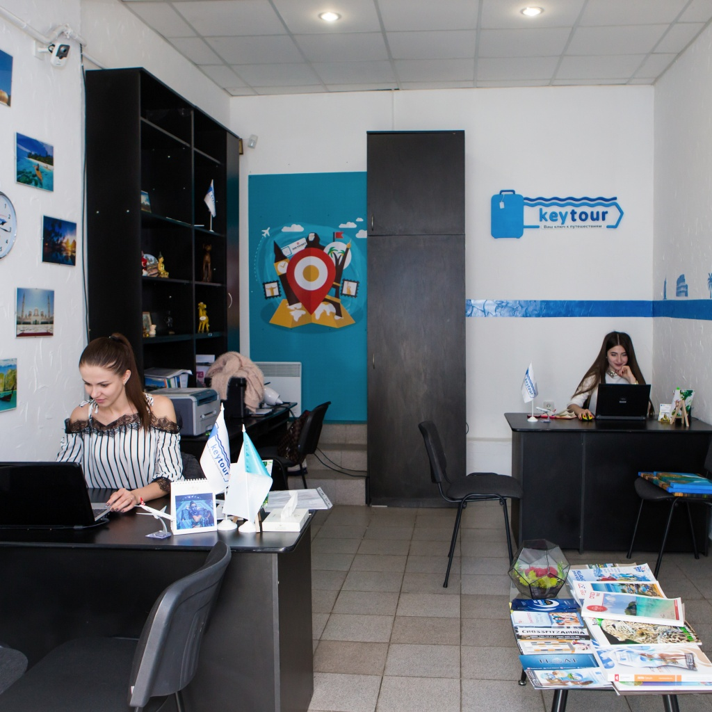 Фото офиса туристической компании Key Tour